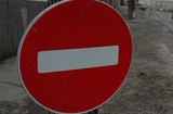 Движение по улице Мира на въезде в Иркутск-2 ограничат на месяц