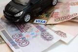 Минпромторг не возобновит программу льготного автокредитования в этом году