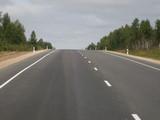 Минтранс предложил сузить региональные дороги до 4,5 м