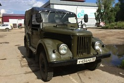 ГАЗ-69 «Газик»