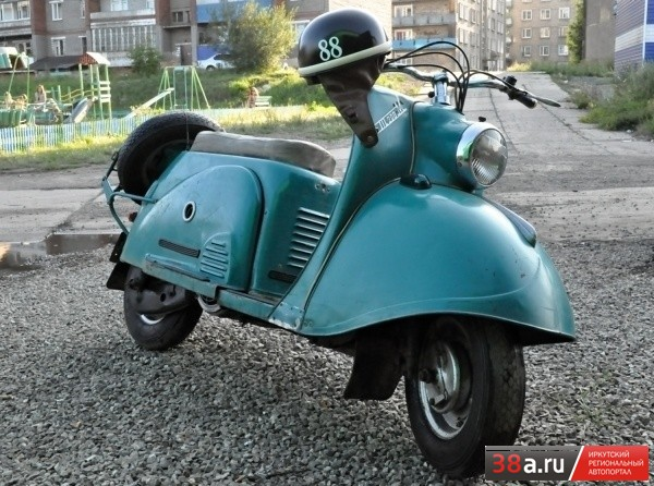 Мотороллер Тула 200М «Ретро-техника»