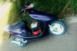 Honda Dio 35 ZX «Purple princess»