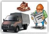Служба доставки стройматериалов Twenmill – просто, быстро, доступно!