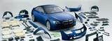 Запчасти для BMW в Украине