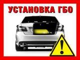 ГБО от top-autogas - гарантия качества, надежности и долговечности