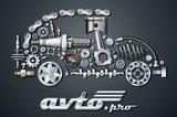 Заголовок: На SIA-АвтоТехСервис'2017 докладчики АвтоПро озвучили новый способ верификации на сайте