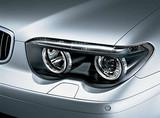 Стекло для фары BMW E65: пара в 2 раза дешевле чем одна фара!