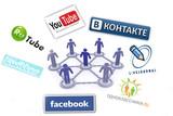 SMM продвижение в социальных сетях: что это и как работает