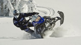 Скользящая направляющая снегоходов