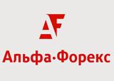 Альфа Форекс: обзор брокера