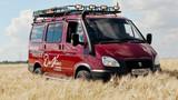 Продажа Газ Соболь: характеристики автомобиля