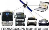 Преимущества использования глонасс GPS в машине для определения местоположения и безопасности