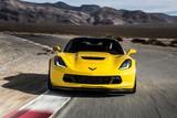 Chevrolet Corvette - вызов принят
