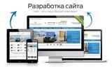 BranchUp: разработка веб-сайтов