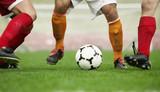 Футбольные ставки онлайн - быстро и просто