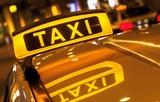 Севастополь: дешевое такси