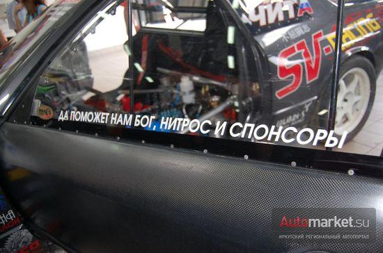 Драг - Битва 2007 фотографии