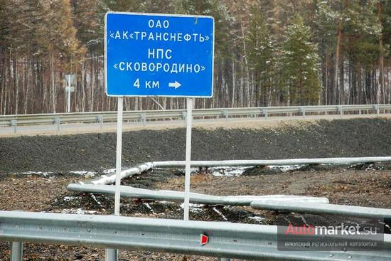"""Из Хабаровска в Иркутск по трассе """"Амур"""" (осень 2010 г.)"""