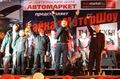 Фоторепортаж с БайкалМоторШоу - 2010