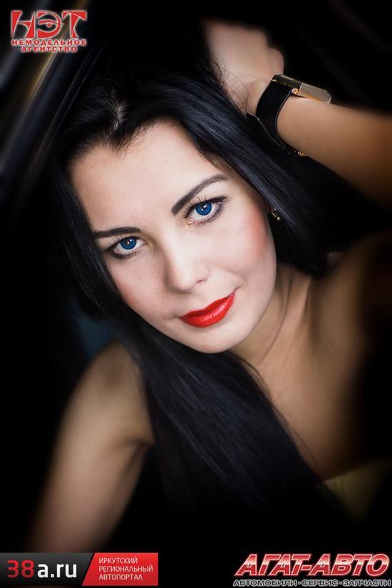 Екатерина Замаратская