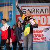 Победители БМШ