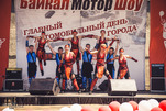 БМШ-2013: show must go on!
