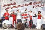 БМШ-2013: победители, церемония награждения