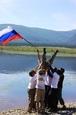 Байкал-Трофи-2010