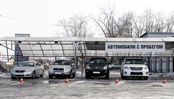 Trade-in в Иркутске