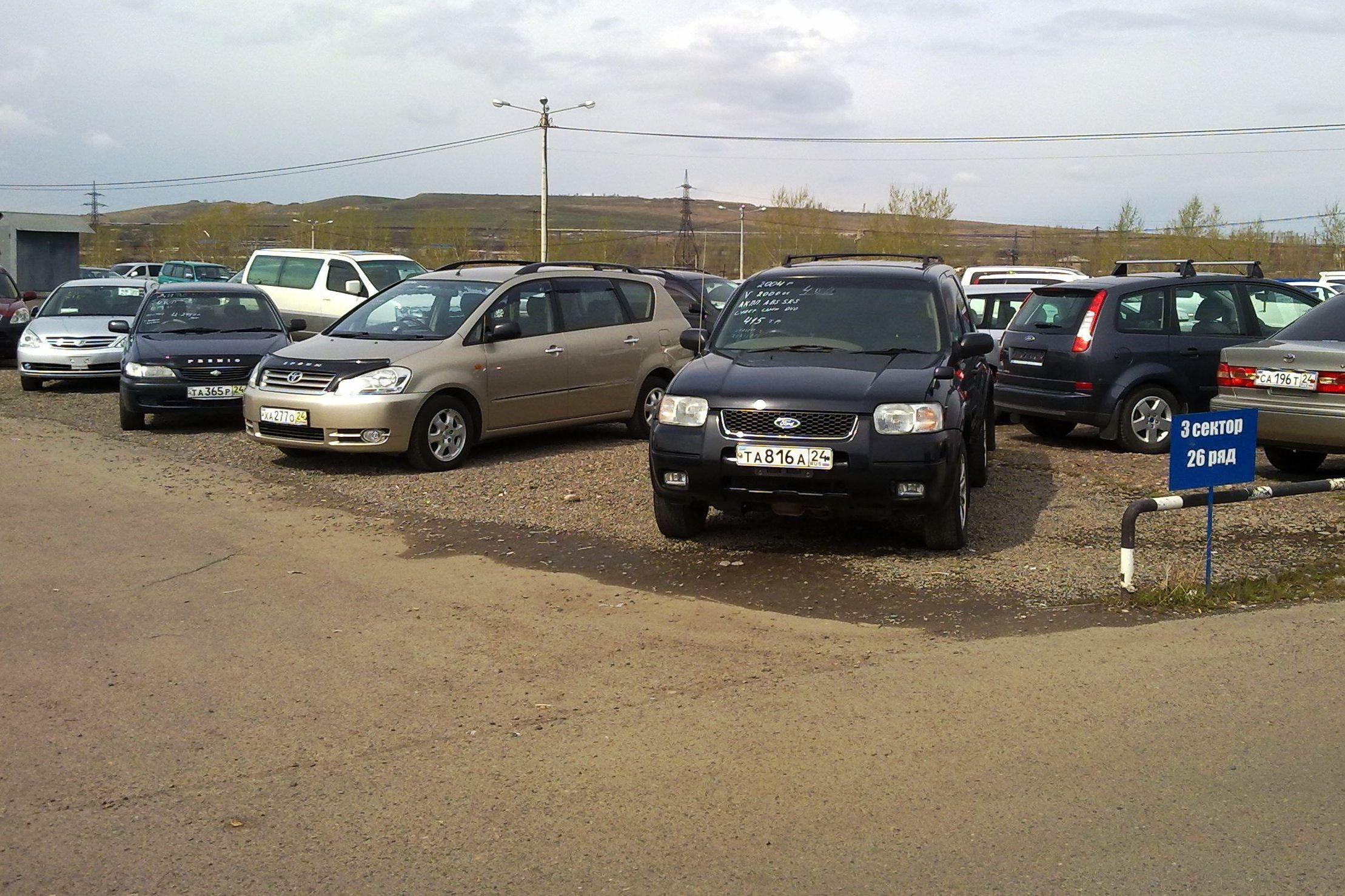 24 авто ру красноярск