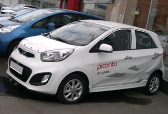 Kia Picanto в Иркутске