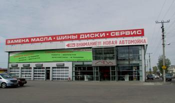 СТО Иркутска: подготовка автомобиля к зиме