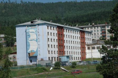 Усть-Кут