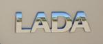 Lada Granta в Иркутске. Тест-драйв