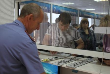 Регистрация транспорта в Иркутске