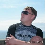 Дмитрий Тамарович
