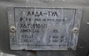 ВАЗ-21106 (2.0)