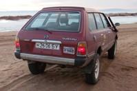 Subaru Leone II «Леня»