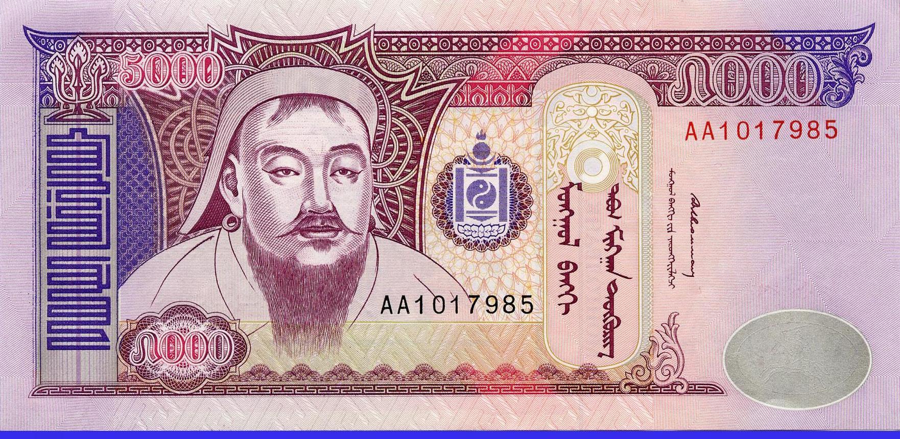 Монгольские деньги стоимость монеты 50 копеек 1902 года, буквы ар