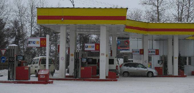 Цены на топливо в Иркутске