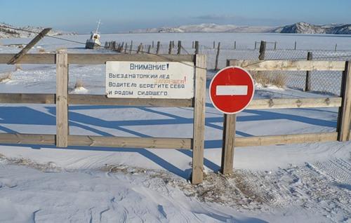 Ледовая переправа в Иркутской области