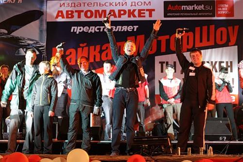 БайкалМоторШоу-2010