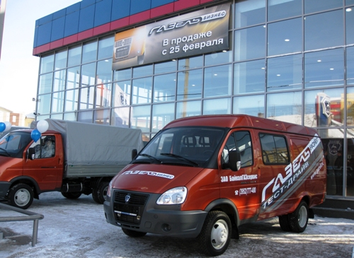 Газель-Бизнес в Иркутске