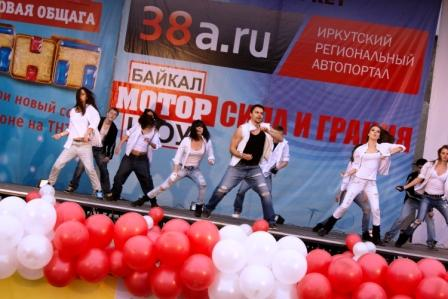 БайкалМоторШоу