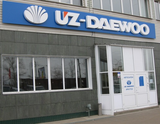 Daewoo в Иркутске
