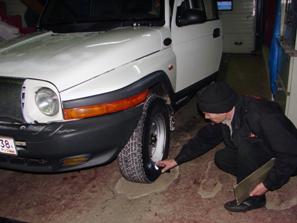 Техосмотр в Иркутске