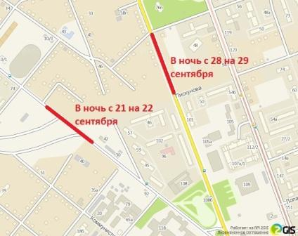 Улицы Седова и Байкальская
