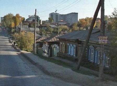 Улица 2-я Железнодорожная в Иркутске