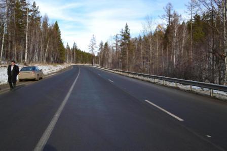 Култукский перевал