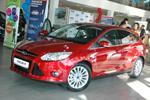 Ford Focus III в Иркутске